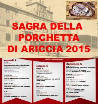 gramma sagra porchetta Ariccia   2016